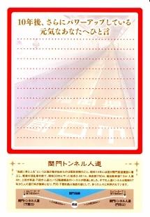 img001 (2) (215x310).jpg